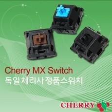 Cherry MX Switch 30개 set