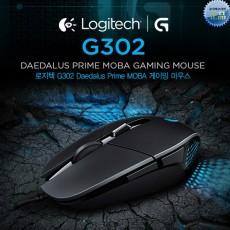 로지텍 G302 DAEDALUS PRIME (정품)