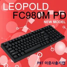 레오폴드 FC980M PD 블랙 저소음적축 영문
