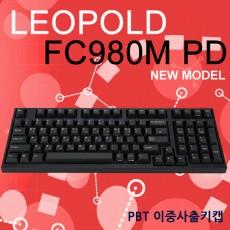 레오폴드 FC980M PD 블랙 클릭(청축) 한글