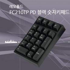 레오폴드 FC210TP PD 숫자키패드 블랙 클릭(청축)