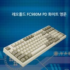 레오폴드 FC980M PD 화이트 넌클릭(갈축) 영문
