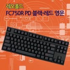 레오폴드 FC750R PD  블랙-레드 영문 저소음적축