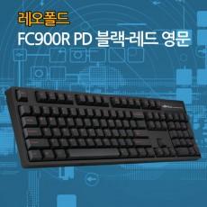 레오폴드 FC900R PD 블랙-레드 영문 저소음적축