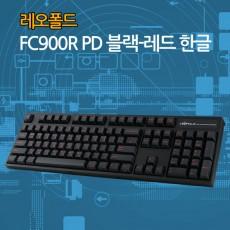 레오폴드 FC900R PD 블랙-레드 한글 저소음적축