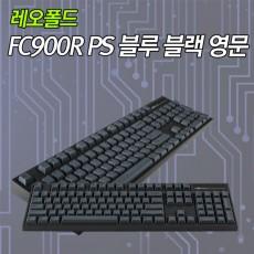 레오폴드 FC900R PS 블루블랙 영문 넌클릭(갈축)