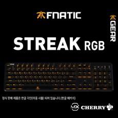 프나틱기어 STREAK RGB 게이밍 키보드 클릭(청축) 한글