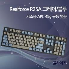 Realforce R2SA 그레이/블루 저소음 APC 45g 균등 영문(풀사이즈)