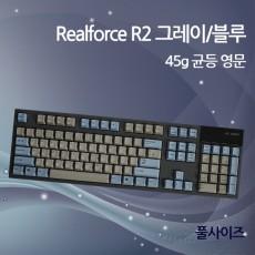 Realforce R2 그레이/블루 45g 균등 영문(풀사이즈)