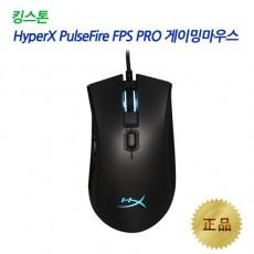 킹스톤 HyperX PulseFire FPS PRO 게이밍마우스
