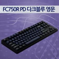 레오폴드 FC750R PD 다크블루 영문 리니어흑축