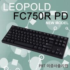 레오폴드 FC750R PD 블랙 영문 클리어(백축)