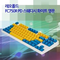 FC750R PD 스웨디시 화이트 영문 리니어흑축