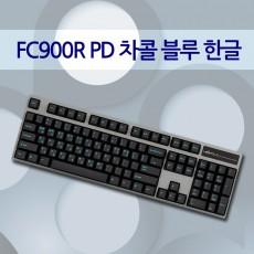 FC900R PD 차콜 블루 한글 넌클릭(갈축)