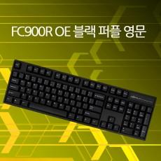FC900R OE 블랙 퍼플 영문 클릭(청축)