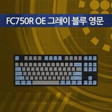 FC750R OE 그레이 블루 영문 저소음적축