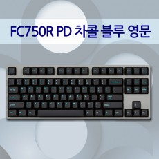 FC750R PD 차콜 블루 영문 리니어흑축