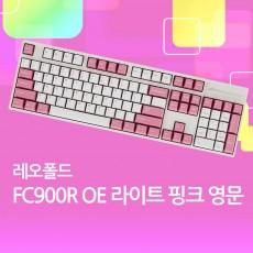 FC900R OE 라이트 핑크 영문 넌클릭(갈축)