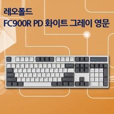 FC900R PD 화이트 그레이 영문 저소음적축