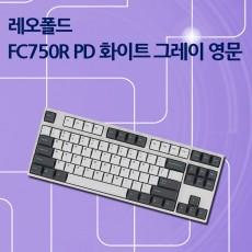 FC750R PD 화이트 그레이 영문 레드(적축)