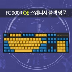 FC900R OE 스웨디시 블랙 영문 넌클릭(갈축)