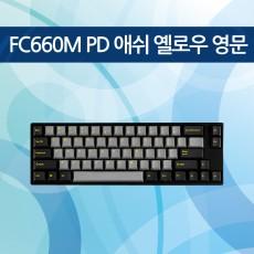 FC660M PD 애쉬 옐로우 영문 저소음적축