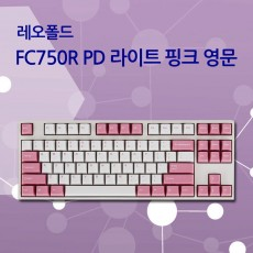 레오폴드 FC750R PD 라이트 핑크 영문 넌클릭(갈축)