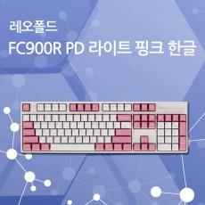 레오폴드 FC900R PD 라이트 핑크 한글 저소음적축