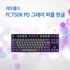 FC750R PD 그레이 퍼플 한글 넌클릭(갈축)