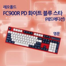 FC900R PD 화이트 블루 스타(레드에디션) 영문 리니어흑축