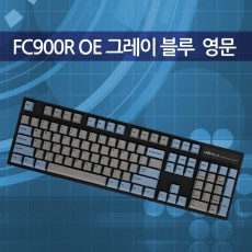 FC900R OE 그레이 블루 영문 레드(적축)