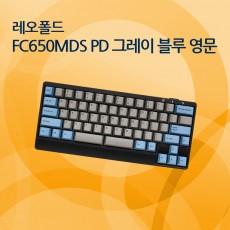 FC650MDS PD 그레이 블루 영문 클릭(청축)