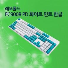FC900R PD 화이트 민트 한글 레드(적축)