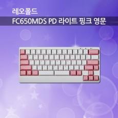 레오폴드 FC650MDS PD 라이트 핑크 영문 레드(적축)