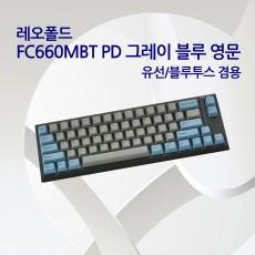 레오폴드 FC660MBT PD 그레이 블루 영문 리니어흑축